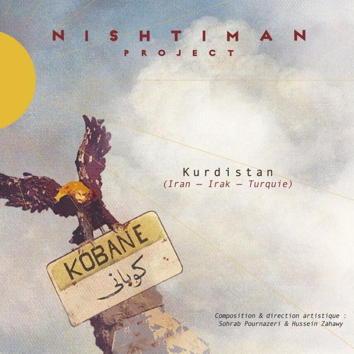 Nishteman Project