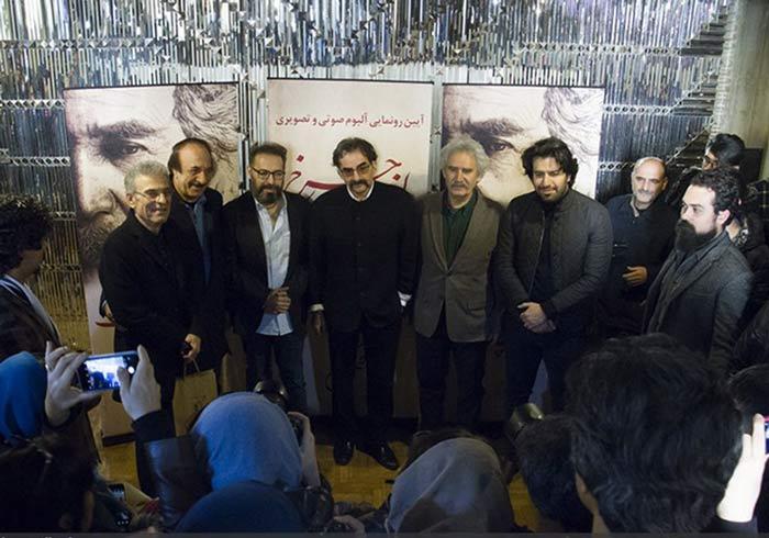 Pournazeri's & Shahram Nazeri
