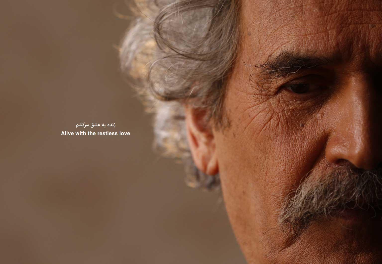 Kaykhosro Pournazeri
