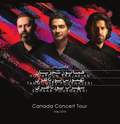 Iran Man Concert Canada