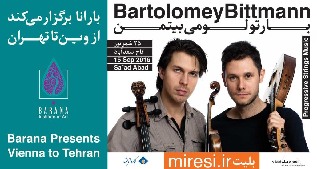 کنسرت بارتولومی بیتمن در کاخ سعدآباد