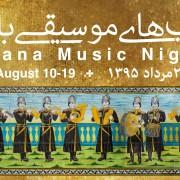 جشنواره موسیقی بارانا
