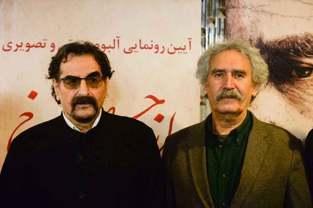 Kaykhosro Pournazeri & Shahram Nazeri