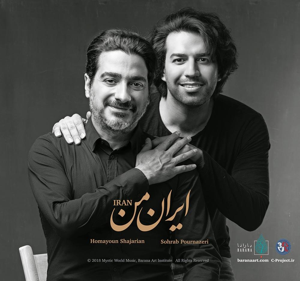 Homayoun Shajarian, Sohrab Pournazeri - Irane Man (26)