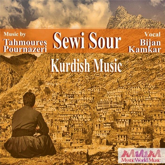 Sewi Sour Album Cover Tahmoures Pournazeri