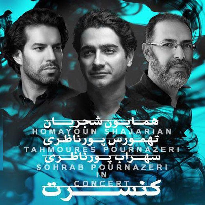 Iran Man Concert Tehran 2017
