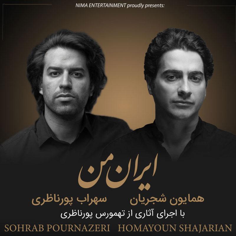 Iran-e Man USA Tour