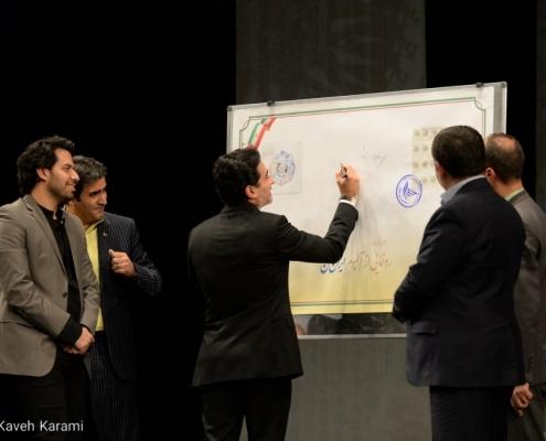 Iranman Unveiling Album in Tehran