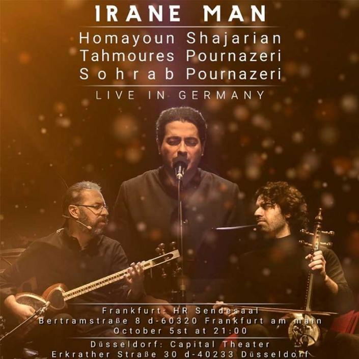 Iran-e Man Europe Tour