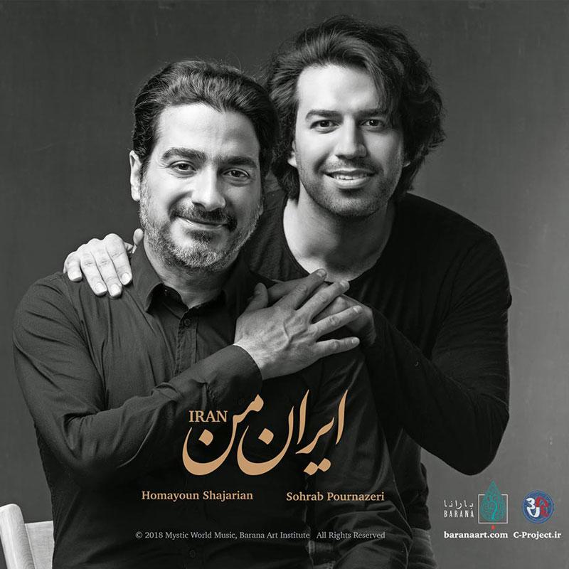 iraneman album