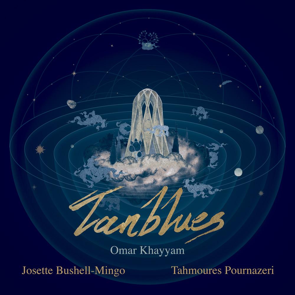 Tanblues Album Cover