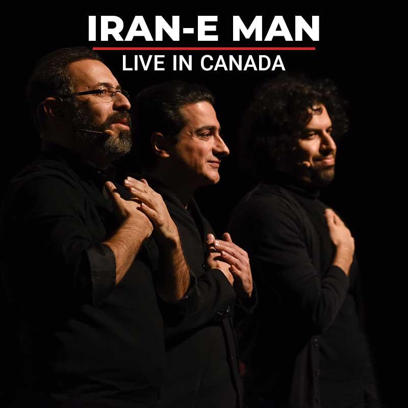 Irane Man Canada Tour 2019